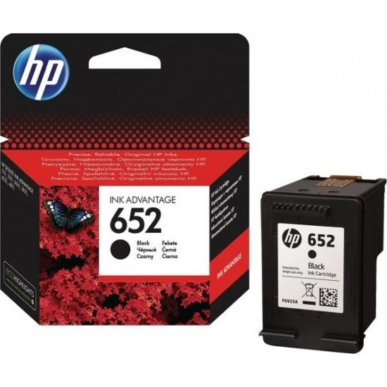 мастило за принтер hp 652