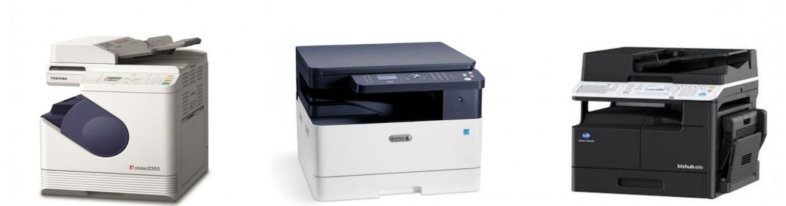 Употребявани копирни машини