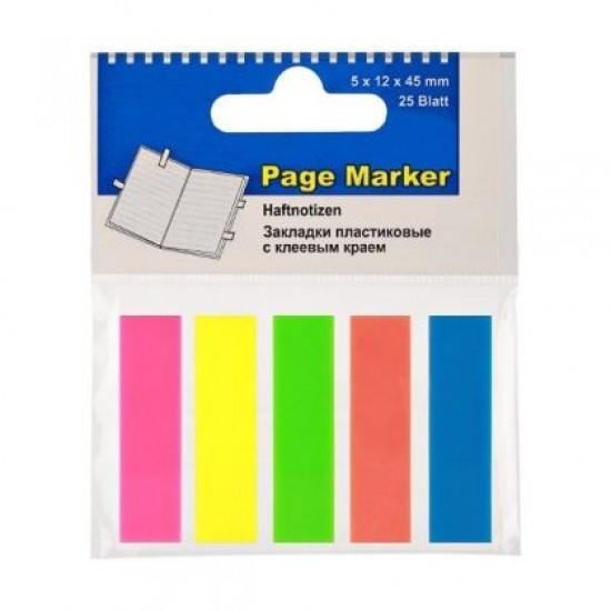 Лепящи индекси Office Point PVC, 45x12 mm 5x25 л.