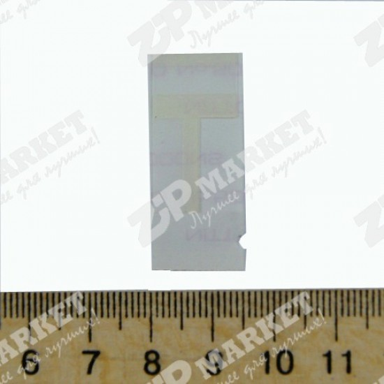 Mag Roller Sheet  Toshiba  e-STUDIO  163  6LA81781000